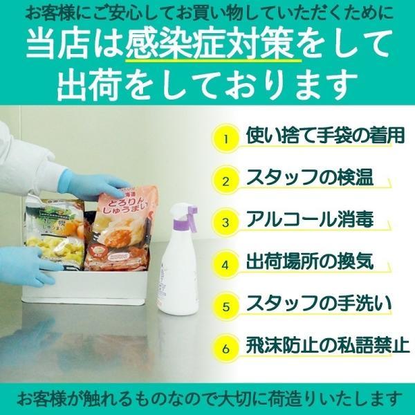 北海道ギフト惣菜詰め合わせ  お中元 夏 送料無料 内祝い のし 赤飯 グラタン しゅうまい|sapporo-rinkou|08