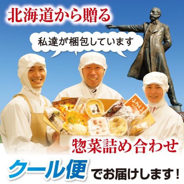 北海道 帆立かまぼこ包み揚げ   24個 |sapporo-rinkou|11