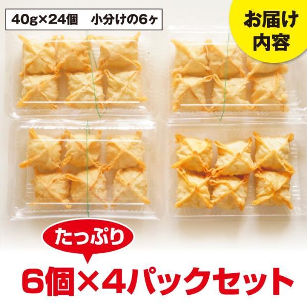 北海道 帆立かまぼこ包み揚げ   24個 |sapporo-rinkou|03