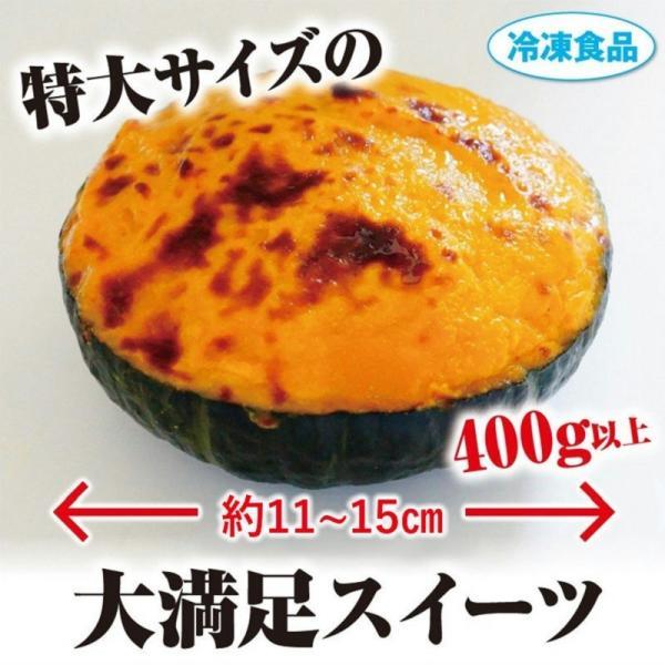 わけあり! 十勝かぼちゃのミルクスィートパンプキン 北海道 牛乳 スイーツ デザート わけあり パーティー アウトレット|sapporo-rinkou|03