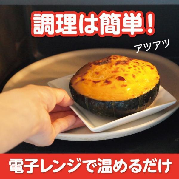 わけあり! 十勝かぼちゃのミルクスィートパンプキン 北海道 牛乳 スイーツ デザート わけあり パーティー アウトレット|sapporo-rinkou|04