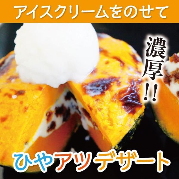 わけあり! 十勝かぼちゃのミルクスィートパンプキン 北海道 牛乳 スイーツ デザート わけあり パーティー アウトレット|sapporo-rinkou|05