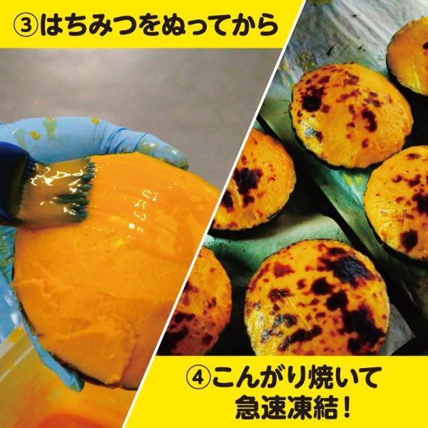 わけあり! 十勝かぼちゃのミルクスィートパンプキン 北海道 牛乳 スイーツ デザート わけあり パーティー アウトレット|sapporo-rinkou|08