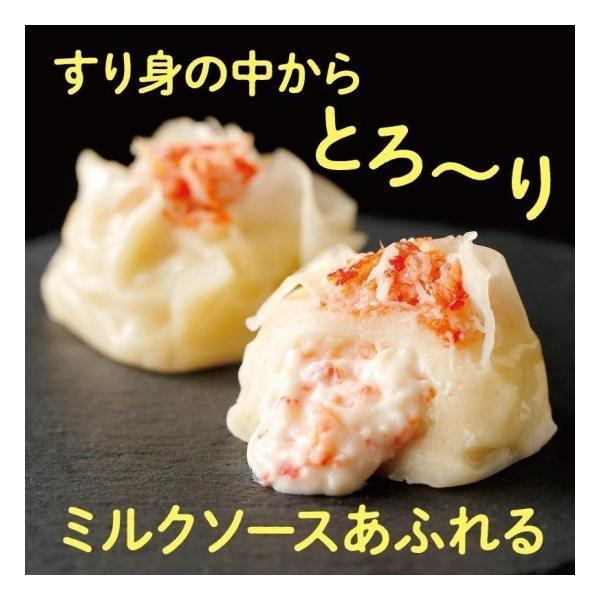 北海道とろりんしゅうまい 蟹  海鮮  鱗幸食品 ふわとろ かに|sapporo-rinkou|02
