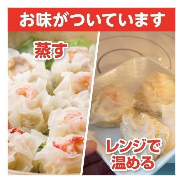 北海道とろりんしゅうまい 蟹  海鮮  鱗幸食品 ふわとろ かに|sapporo-rinkou|04