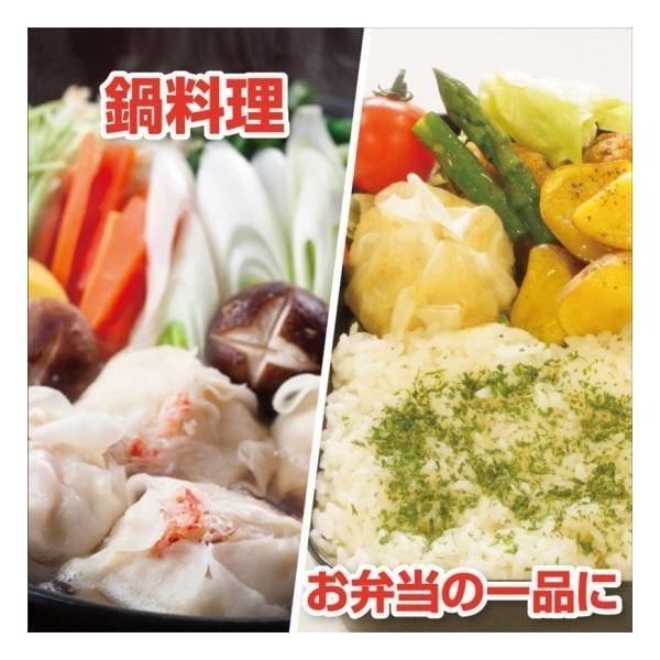 北海道とろりんしゅうまい 蟹  海鮮  鱗幸食品 ふわとろ かに|sapporo-rinkou|05