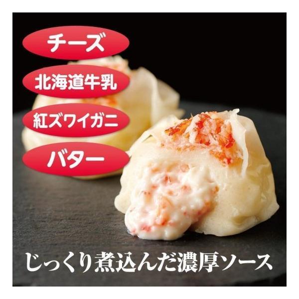 北海道とろりんしゅうまい 蟹  海鮮  鱗幸食品 ふわとろ かに|sapporo-rinkou|06