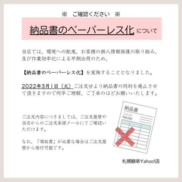 北海道とろりんしゅうまい 蟹  海鮮  鱗幸食品 ふわとろ かに|sapporo-rinkou|10