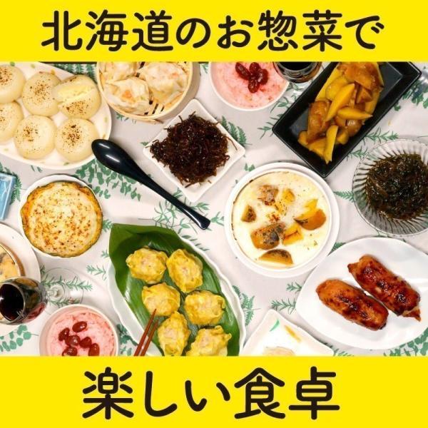 かにづくし 簡単洋食お惣菜セット 蟹 グラタン ピザ デザート付き 送料無料 北海道 海鮮 お手軽 お取り寄せグルメ 巣ごもり|sapporo-rinkou|09