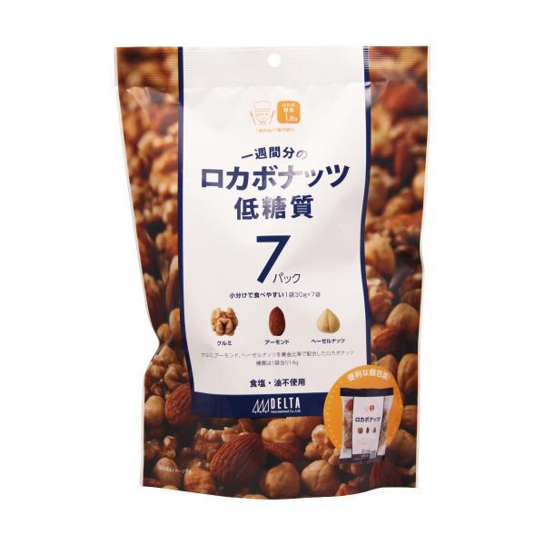ロカボナッツ(7袋入) 210g ロカボ ナッツ ミックスナッツ 低糖質