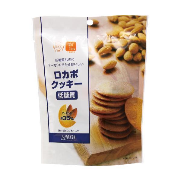 ロカボクッキー10枚ロカボお菓子低糖質食品低糖質スイーツ