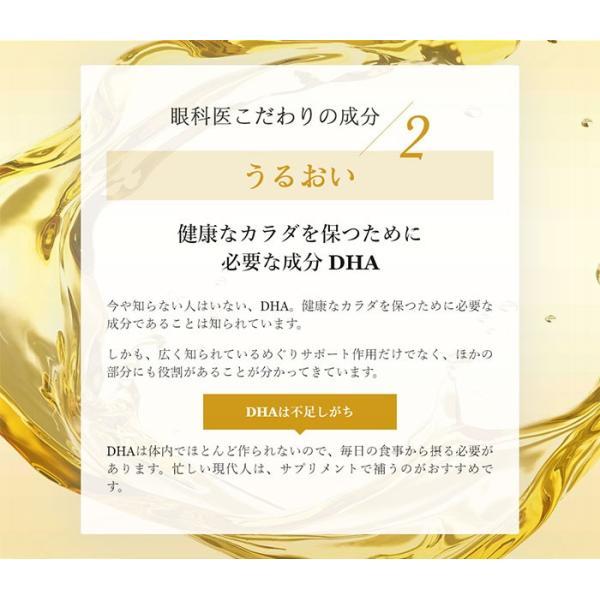 アントシアニン DHA EPA モイスチャーサポートサプリメント 乾きを感じる PC スマホを使う現代人へ 180粒 sapurinojikan 05