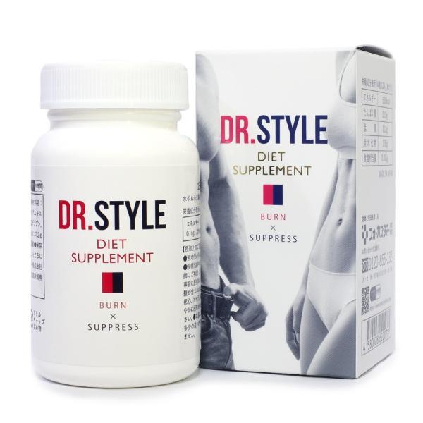 DR.STYLE 医師監修 ダイエットサプリ ドクタースタイル|sapurinojikan