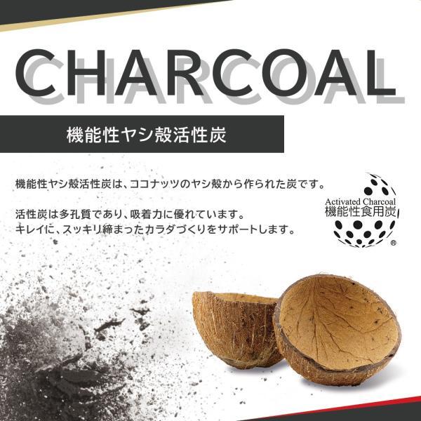 B-CORE Reset 無添加 プロテイン 山口絵里加プロデュース|sapurinojikan|05