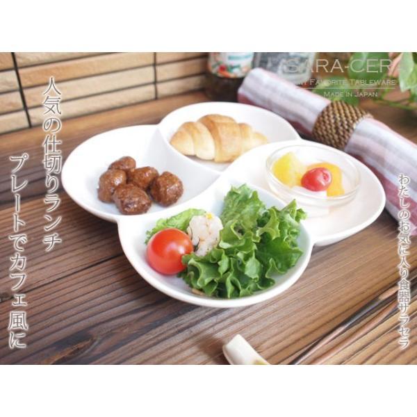 洋食器 アウトレット 強化クリーミーホワイト 四品のアペタイザープレート 4つ仕切  M sara-cera-y