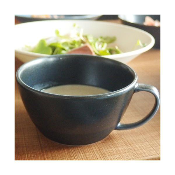 (欠品中 2月中旬頃入荷予定)ナチュラルカフェ Cafeキッチン 洋食器 和食器 スープカップ 片手マグカップ インディゴ|sara-cera-y