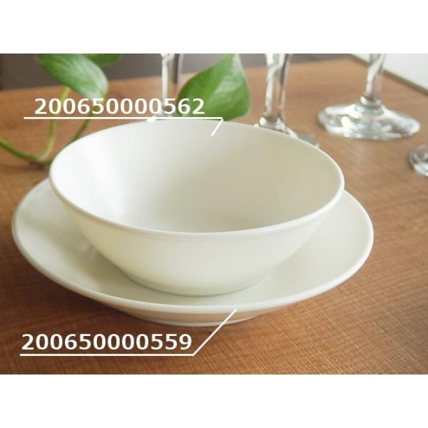 ナチュラルカフェ Cafeキッチン 洋食器 和食器 サラダボウル 14.5cm プレーン|sara-cera-y|03