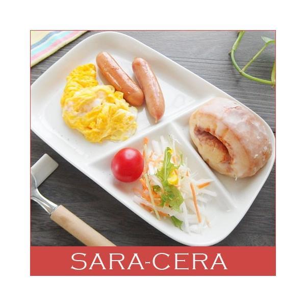 (欠品中 11月上旬頃入荷予定)和食器 仕切ランチプレート 粉引き仕切りランチプレート 洋食器 和食器 日本製 200670000152 sara-cera-y