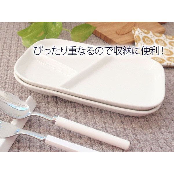 (欠品中 11月上旬頃入荷予定)和食器 仕切ランチプレート 粉引き仕切りランチプレート 洋食器 和食器 日本製 200670000152 sara-cera-y 02