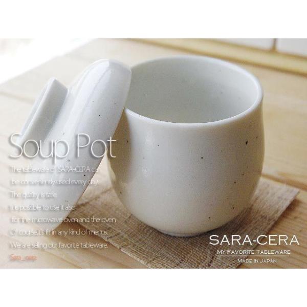 和食器 茶碗蒸し碗 蓋付き 和食器 日本製 ひょうたん粉引   sara-cera-y 02
