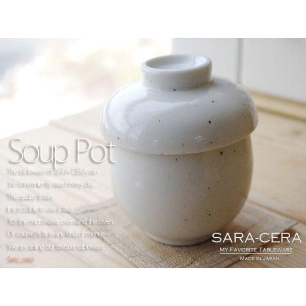和食器 茶碗蒸し碗 蓋付き 和食器 日本製 ひょうたん粉引   sara-cera-y 03