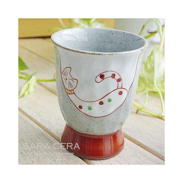 有田焼 波佐見焼 和食器 国右ェ門窯 ねこが住んでいる 湯飲み キャット ネコ 猫  (お取り寄せ商品)|sara-cera-y