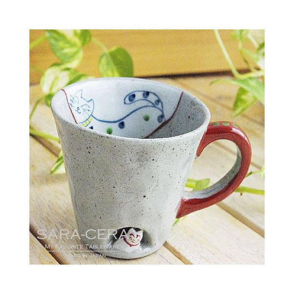 有田焼 波佐見焼 和食器 国右ェ門窯 ねこが住んでいる マグカップ キャット ネコ 猫  (お取り寄せ商品)|sara-cera-y