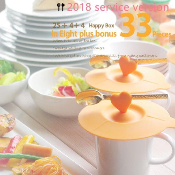 食器セット アウトレット 訳あり 25個セット+さらに8個おまけ33個セット 送料無料 白い食器 ハートオレンジとGスプーン付 中身が見える 福袋 sara-cera