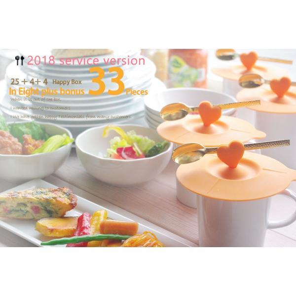 食器セット アウトレット 訳あり 25個セット+さらに8個おまけ33個セット 送料無料 白い食器 ハートオレンジとGスプーン付 中身が見える 福袋 sara-cera 02