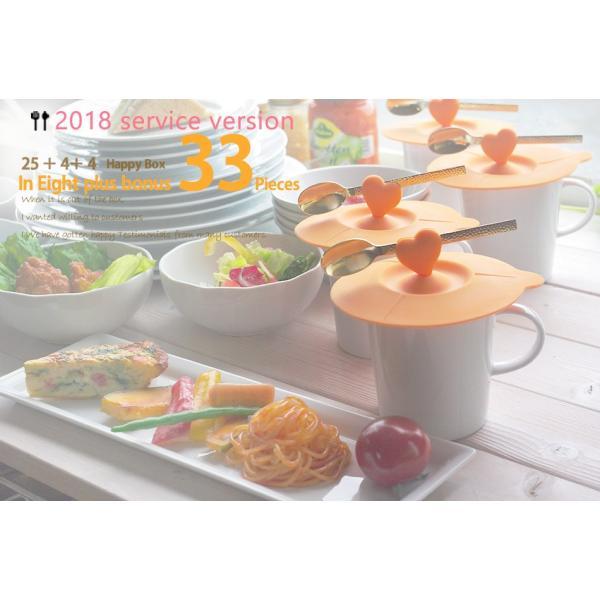 食器セット アウトレット 訳あり 25個セット+さらに8個おまけ33個セット 送料無料 白い食器 ハートオレンジとGスプーン付 中身が見える 福袋 sara-cera 03
