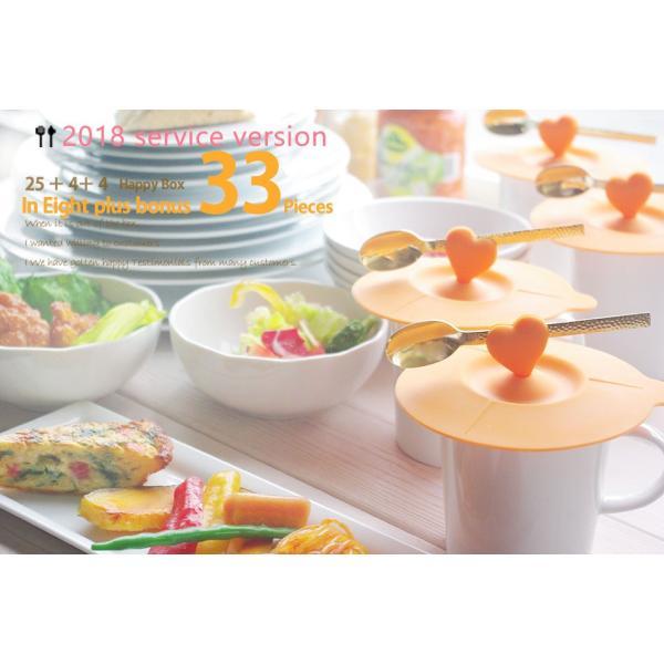 食器セット アウトレット 訳あり 25個セット+さらに8個おまけ33個セット 送料無料 白い食器 ハートオレンジとGスプーン付 中身が見える 福袋 sara-cera 04