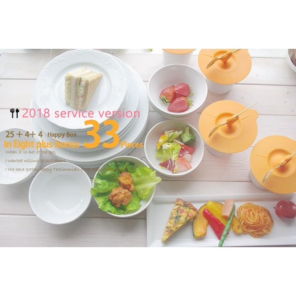 食器セット アウトレット 訳あり 25個セット+さらに8個おまけ33個セット 送料無料 白い食器 ハートオレンジとGスプーン付 中身が見える 福袋 sara-cera 05