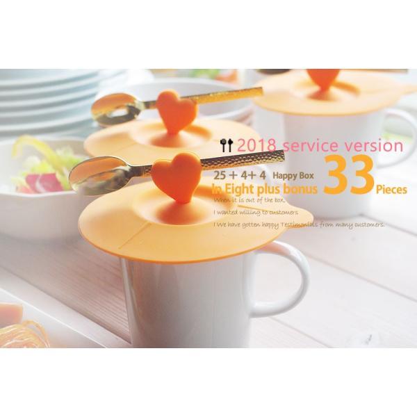 食器セット アウトレット 訳あり 25個セット+さらに8個おまけ33個セット 送料無料 白い食器 ハートオレンジとGスプーン付 中身が見える 福袋 sara-cera 06