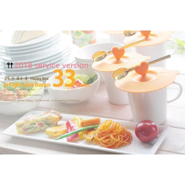 食器セット アウトレット 訳あり 25個セット+さらに8個おまけ33個セット 送料無料 白い食器 ハートオレンジとGスプーン付 中身が見える 福袋 sara-cera 07