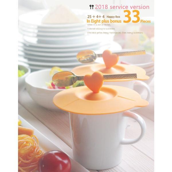 食器セット アウトレット 訳あり 25個セット+さらに8個おまけ33個セット 送料無料 白い食器 ハートオレンジとGスプーン付 中身が見える 福袋 sara-cera 08