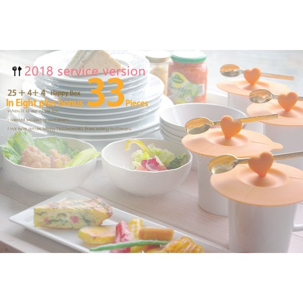 食器セット アウトレット 訳あり 25個セット+さらに8個おまけ33個セット 送料無料 白い食器 ハートオレンジとGスプーン付 中身が見える 福袋 sara-cera 09