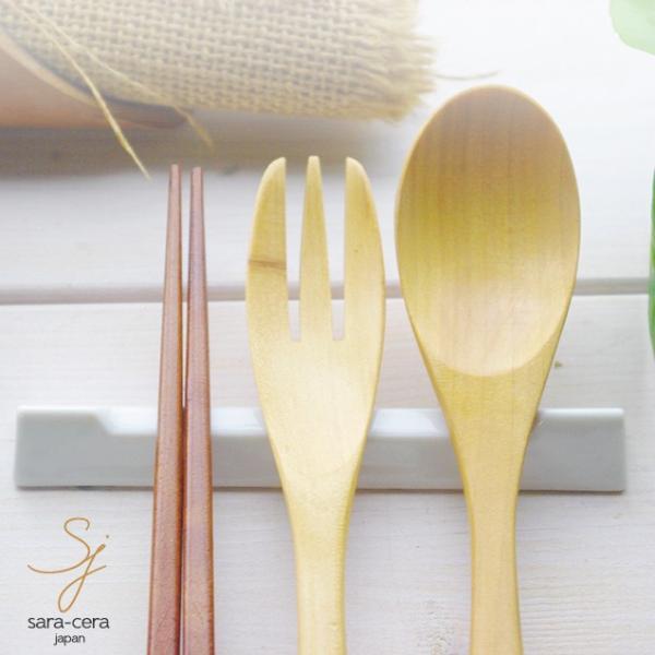 箸置き ロングタイプ 白い三角レスト ナイフフォークレスト 白い食器 カトラリーレスト はし置き 美濃焼 陶器製 sticks レスト|sara-cera