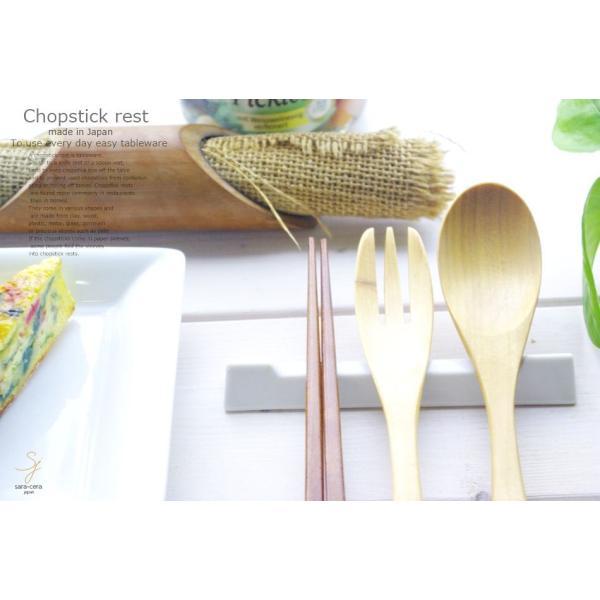 箸置き ロングタイプ 白い三角レスト ナイフフォークレスト 白い食器 カトラリーレスト はし置き 美濃焼 陶器製 sticks レスト|sara-cera|04