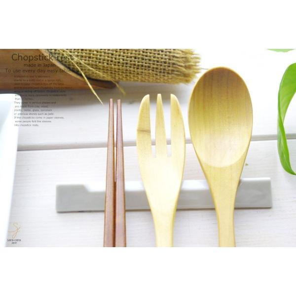 箸置き ロングタイプ 白い三角レスト ナイフフォークレスト 白い食器 カトラリーレスト はし置き 美濃焼 陶器製 sticks レスト|sara-cera|05