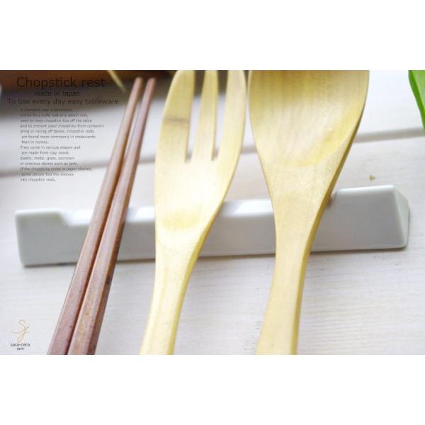 箸置き ロングタイプ 白い三角レスト ナイフフォークレスト 白い食器 カトラリーレスト はし置き 美濃焼 陶器製 sticks レスト|sara-cera|08