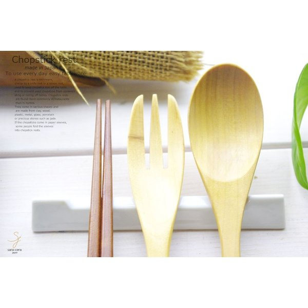 箸置き ロングタイプ 白い三角レスト ナイフフォークレスト 白い食器 カトラリーレスト はし置き 美濃焼 陶器製 sticks レスト|sara-cera|10