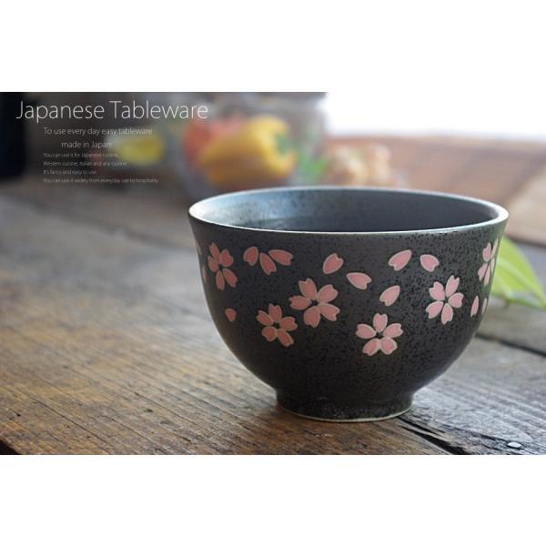 ポカポカ春桜 黒釉 ご飯茶碗 和食器|sara-cera|02