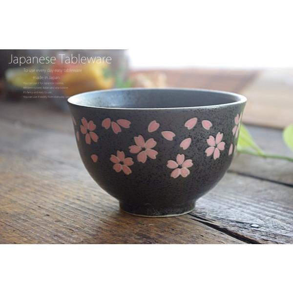 ポカポカ春桜 黒釉 ご飯茶碗 和食器|sara-cera|03