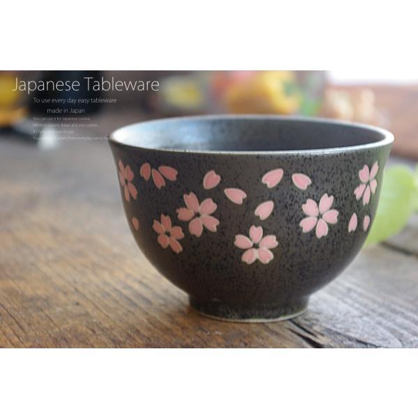 ポカポカ春桜 黒釉 ご飯茶碗 和食器|sara-cera|04