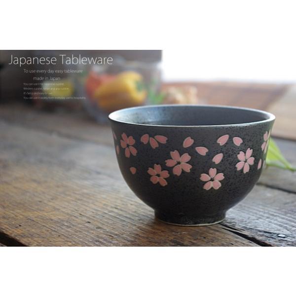ポカポカ春桜 黒釉 ご飯茶碗 和食器|sara-cera|05