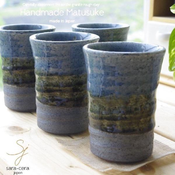 送料無料 松助窯 フリーカップ 4個セット 藍染め釉 手ひねり 美濃焼  食器セット ギフト sara-cera