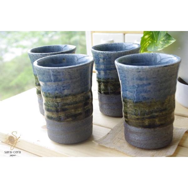 送料無料 松助窯 フリーカップ 4個セット 藍染め釉 手ひねり 美濃焼  食器セット ギフト sara-cera 02