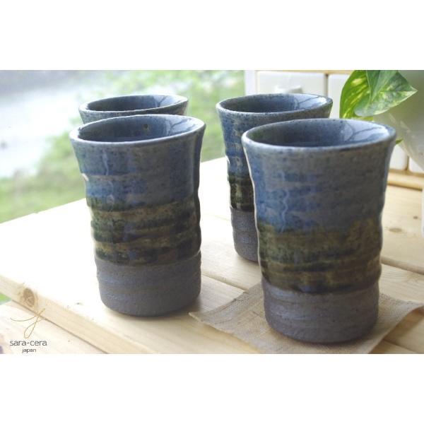 送料無料 松助窯 フリーカップ 4個セット 藍染め釉 手ひねり 美濃焼  食器セット ギフト sara-cera 04