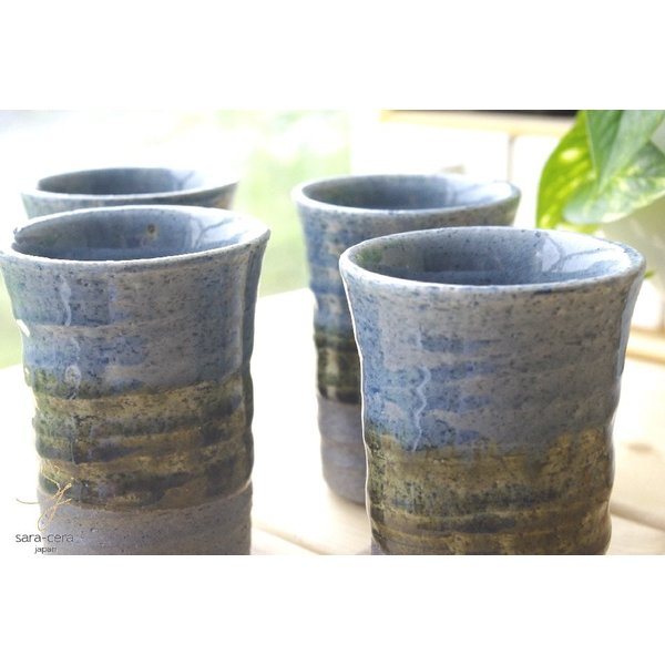送料無料 松助窯 フリーカップ 4個セット 藍染め釉 手ひねり 美濃焼  食器セット ギフト sara-cera 05