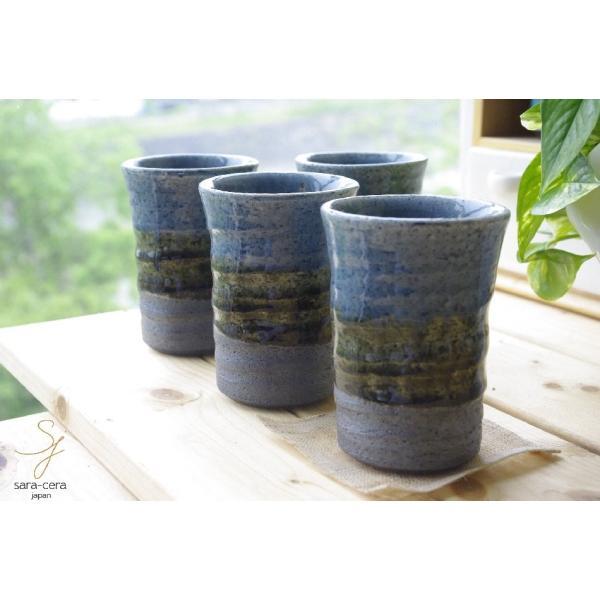 送料無料 松助窯 フリーカップ 4個セット 藍染め釉 手ひねり 美濃焼  食器セット ギフト sara-cera 06